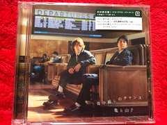 亀と山P 背中越しのチャンス 初回限定盤DVD付 亀梨和也山下智久