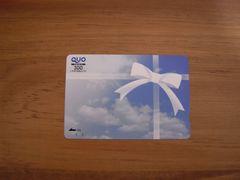 QUOカード 300円分 三百円分 クオカード 金券