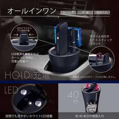 車用灰皿 iQOS専用ホルダー 充電・吸殻入れ