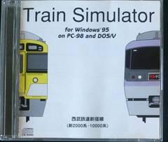 (PC)Train Simulator/トレインシミュレータ-西武鉄道新宿線 新2000,10000系