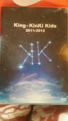 KinKi KidsDVD「King KinKi Kids2011ー2012」