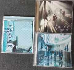 欅坂46のCD3枚詰め合わせ福袋