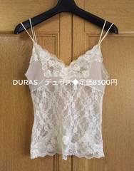 【美品】DURAS/デュラス◆定価8500円◆総レース◆デザイントップス