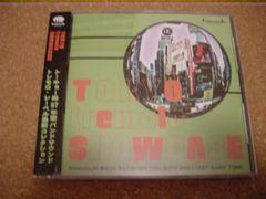 CD TOKYO tremolo SHOWCASE 廃盤