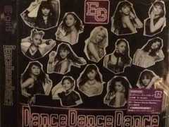 激安!☆E−girls/DanceDanceDance☆初回盤/CD+DVD☆新品未開封!