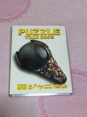関ジャ二∞☆DVD PUZZLE TOUR 2009 IN TOKYO DOME 黄色