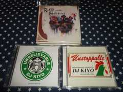 DJ KIYO『UNBELIEVABLE』+『UNSTOPPABLE』+『SUBSTREAM』廃盤3枚