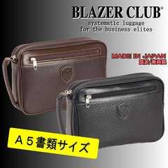 【BLAZER CLUB】☆合皮セカンドポーチ25cm角型 国産 黒 送料無