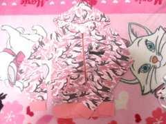 新品■150cmピンク迷彩ジャケット+タンクセット