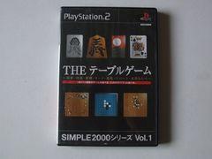 PS2 ソフト THE テーブルゲーム 麻雀 将棋 動作確認済 Used