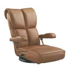 スーパーソフトレザー座椅子 ブラウン YS-C1367HR_BR