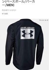 アンダーアーマー トレーニングジャケット サイズS