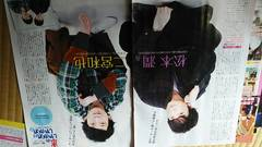嵐『1/16発売TVガイド&ザテレビジョン&TV LIFE 』17�n切り抜き