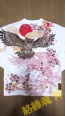 訳アリ 新品 [絡繰魂 粋]鳳凰龍の舞 梟刺繍 長袖Tシャツ スカジャン好きも