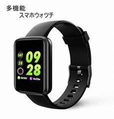 m28日本語表示カラー液晶スマートヘルスウォッチ多機能有り