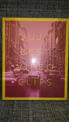 JUJU/Blu-ray+CD BEST VIDEO CLIPS