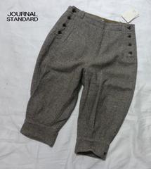 ジャーナルスタンダード*journal standard〓ハイキングパンツ(40)新品〓
