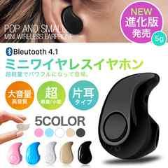 ブルートゥース  iphone  イヤホン Bluetooth ヘッドホン