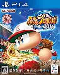 新品/PS4 実況パワフルプロ野球2016 送料込み