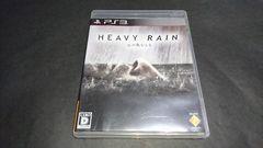 PS3 HEAVY RAIN(ヘビーレイン) 心の軋むとき