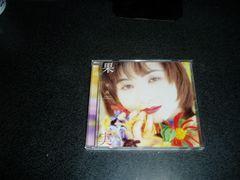 CD「辛島美登里/果実」97年盤