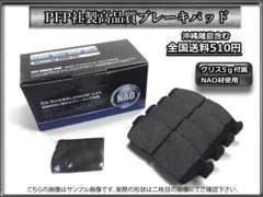 ★即送/送料510円 高品質NAO パジェロ ミニ H56A H58A グリス付