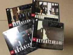 CD/DVD 欅坂46 風に吹かれても 初回盤ABCD 4枚