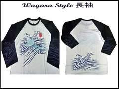 2XL  XXL セール!40%OFF! 新品日本和柄スタイル ロウニンT-シャツ