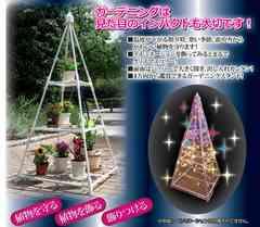 新品■簡易温室 ピラミッド ツリー/お洒落/フラワースタンド