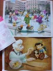 読売新聞ディズニーキャラクターアートコレクション2015年第2集ピノキオ&ドナルド達