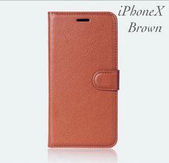 iPhoneX 手帳型ケース レザー +液晶フィルム カード入れ 茶色