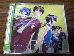 CD無限のリヴァイアスキャラクターソング