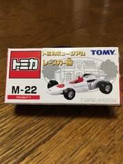 トミカミュージアム ホンダF-1