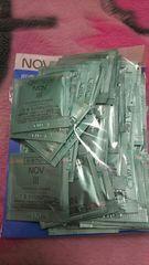 NOVノブ�Vモイスチュアクリームサンプル保湿クリーム