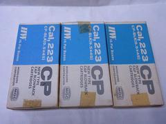 MGC モデルガンカート Cal,223 3箱セット