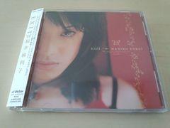 福井麻利子CD「EXIT」ASAYAN 逮捕しちゃうぞOP●