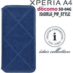 XPERIA SO-04G ICカード収納 フリップ レザーケース 紺 ネイビー