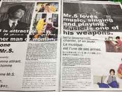 SMAP新聞チラシ9.3.2014Lejournal Mr.S