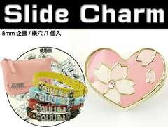 ピンク桜スライドチャームパーツAdc9487