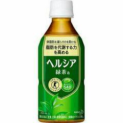 送料無料 48本 ヘルシア緑茶 350ml 24×2 トクホ 特定保健 花王