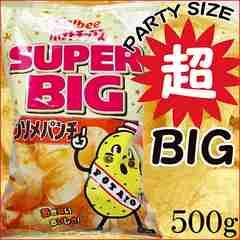 ★カルビー★ポテトチップス/コンソメ味★SUPER BIG/大容量500g