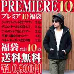 【送料無料】プレミアム10点福袋  お年玉企画 新品Mサイズ