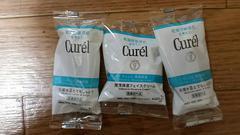 キュレルサンプル 4点セット 化粧水クリーム ローション