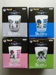 一番くじ ドラゴンボール〜サイヤ人、ここに極まれり【G賞】グラス 全4種