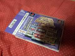 PS☆パチスロ帝王2☆完品♪美品♪3機種収録。