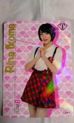 AKB48トレジャーカード生駒里奈レギュラーカード