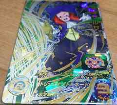 スーパードラゴンボールヒーローズ4弾UR魔神サルサ