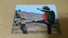 カルビー仮面ライダーカード 93