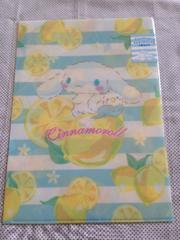 シナモロール未使用クリアファイル2枚入レモンデザインシリーズ