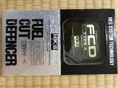 HKS FCD TYPE-K 未使用品 送料無料